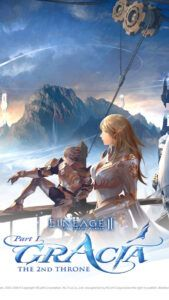lineage2-006