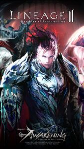 lineage2-011