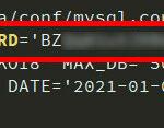 查询MySQL root密码